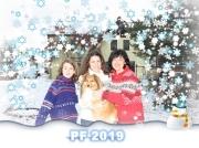 PF 2019 Alymirka